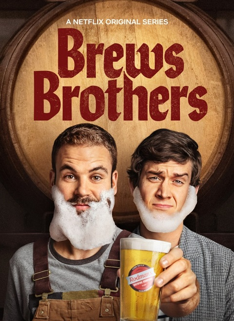 Brews Brothers Dizi